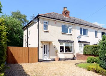 Thumbnail 2 bedroom semi-detached house for sale in Sinclair Gardens, Ketley, Telford