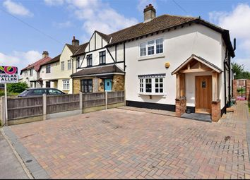 Thumbnail 3 bed end terrace house for sale in Shepherds Hill, Romford, Essex