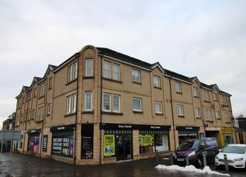 Thumbnail 2 bed flat to rent in Galloway Court, Falkirk
