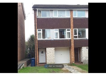 5 bed end terrace house to rent in Dollis Drive, Farnham GU9