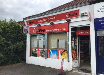 Thumbnail Retail premises for sale in Cathkin Drive, Clarkston, Glasgow