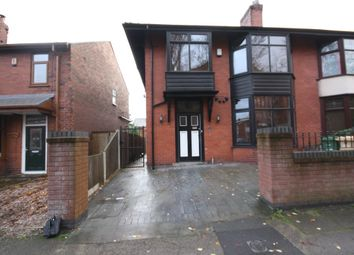 Thumbnail 4 bed semi-detached house to rent in Hill Cot Road, Bolton