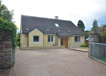 Thumbnail 3 bed detached house for sale in John Street Lane, Helensburgh, Argyll And Bute