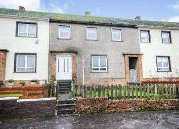 3 bed terraced house for sale in Glenmuir Place, Ayr KA8