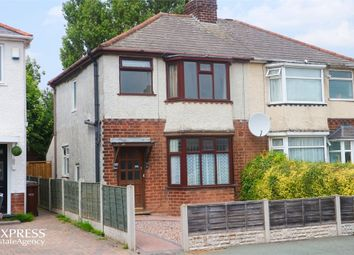 Thumbnail 3 bed semi-detached house for sale in Waite Road, Willenhall, West Midlands