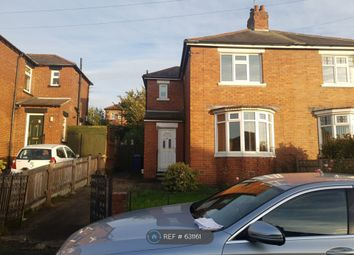 2 bed semi-detached house to rent in Bexley Avenue, Newcastle Upon Tyne NE15