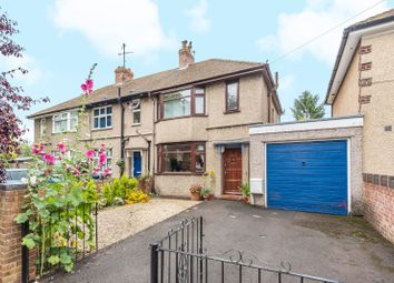 Thumbnail 3 bed end terrace house for sale in Croft Road, Marston, Oxford