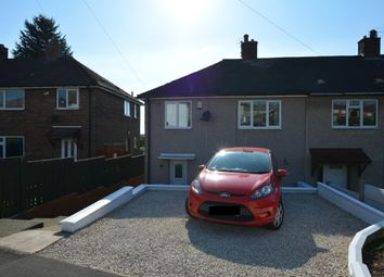 Thumbnail 3 bed end terrace house for sale in Houldsworth Crescent, Bolsover, Chesterfield
