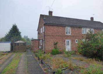 Thumbnail 2 bed maisonette to rent in Inham Road, Chilwell, Nottingham