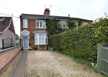 Thumbnail 2 bed semi-detached house for sale in Lutterworth Road, Brinklow, Rugby
