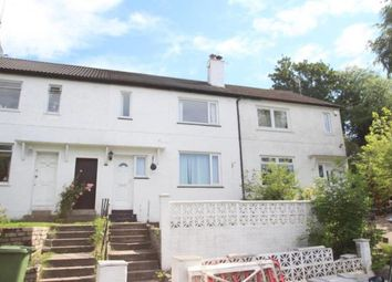 Thumbnail 2 bed terraced house for sale in Bellwood Street, Glasgow, Lanarkshire
