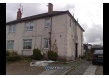 Photo of Cairnhill Place, New Cumnock KA18