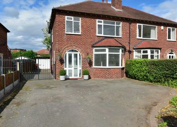 Thumbnail 4 bed semi-detached house for sale in Dean Lane, Hazel Grove, Stockport