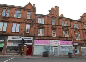 Thumbnail 1 bed flat to rent in Gateside Street, Hamilton, South Lanarkshire
