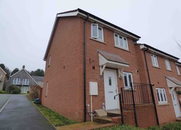 Thumbnail 2 bed end terrace house for sale in Sneydwood Road, Cinderford