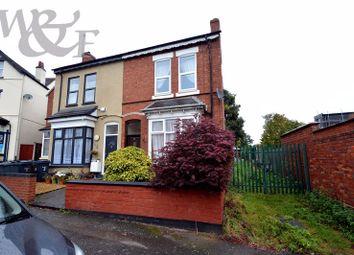 3 bed end terrace house for sale in Watt Road, Erdington, Birmingham B23