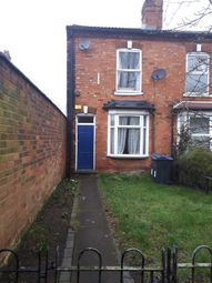 Thumbnail 3 bed end terrace house for sale in Boldmere Terrace, Katie Road, Selly Oak, Birmingham