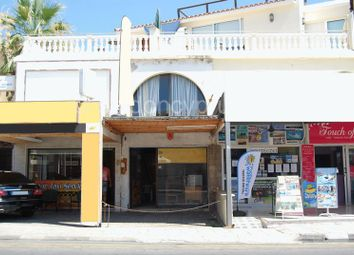 Thumbnail 1 bed property for sale in Kato Paphos, Paphos, Cyprus