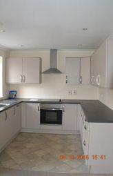 Thumbnail 2 bed flat to rent in Cross Keys Close, Brechin