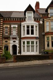 Thumbnail 2 bed flat to rent in Penylan Road, Cardiff