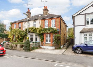 Thumbnail 3 bed end terrace house for sale in Albany Road, Walton-On-Thames, Surrey