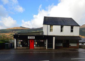 Thumbnail Restaurant/cafe for sale in Craigard, Arrochar