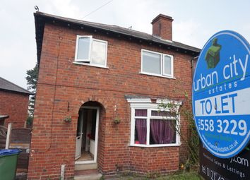 Thumbnail 3 bed semi-detached house to rent in Princess Road, Tividale