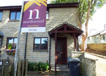Thumbnail 2 bed end terrace house to rent in Quarry Mount Mews, Quarry Road, Lancaster