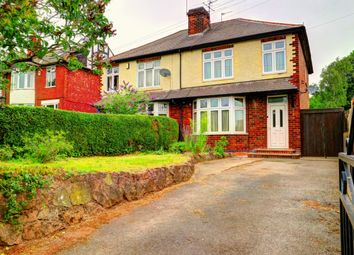 Thumbnail 3 bed semi-detached house for sale in Nottingham Road, Nuthall, Nottingham