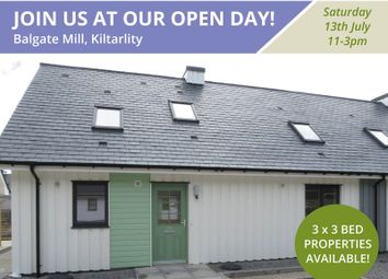 Thumbnail 3 bed semi-detached house for sale in Balgate Mill, Kiltarlity, Beauly