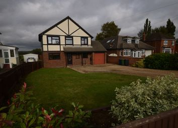 Thumbnail 4 bed detached house to rent in Old Great North Road, Stibbington, Peterborough