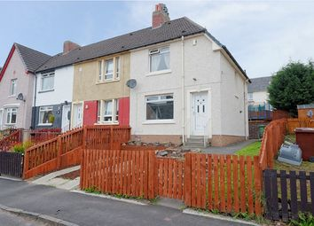 Thumbnail 2 bed end terrace house for sale in Katherine Street, Clarkston, Airdrie, North Lanarkshire