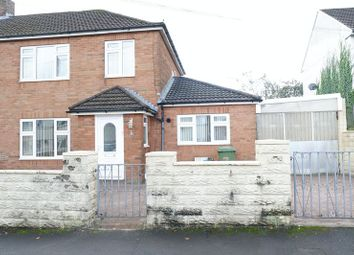 Thumbnail 3 bed semi-detached house for sale in Elm Road, Llanharry, Pontyclun