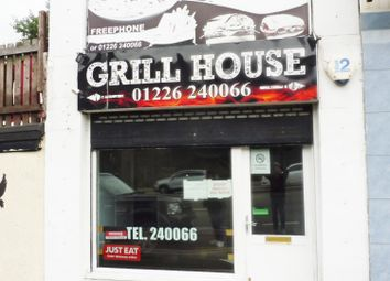 Thumbnail Leisure/hospitality for sale in Sheffield Road, Barnsley
