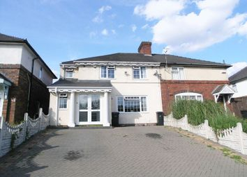 Thumbnail 3 bed semi-detached house for sale in Blowers Green Crescent, Dudley