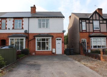 Thumbnail 2 bed end terrace house to rent in Baldwins Lane, Hall Green, Birmingham, West Midlands