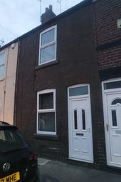 2 bed terraced house to rent in Hirstgate, Mexborough S64