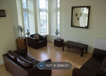 Thumbnail 2 bed flat to rent in Rockside Hall, Matlock