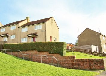 Thumbnail 3 bed end terrace house for sale in 7 Belvue Terrace, Stranraer