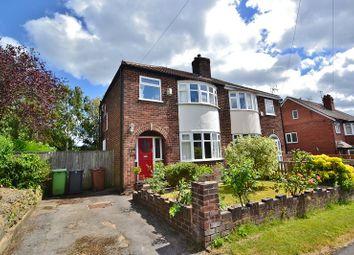 Thumbnail 3 bedroom semi-detached house to rent in Roxholme Avenue, Chapel Allerton, Leeds