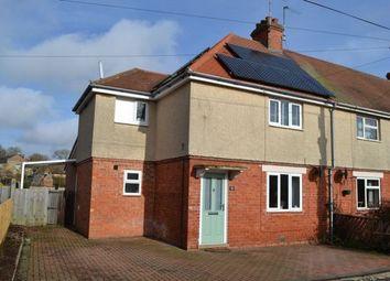 Thumbnail 3 bedroom end terrace house for sale in Chapel Lane, Stoke Bruerne, Northampton