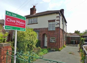 Thumbnail 3 bed semi-detached house for sale in Bramwell Avenue, Prenton, Merseyside