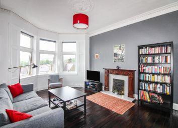 Thumbnail 2 bed flat for sale in 23 Binnie Street, Gourock