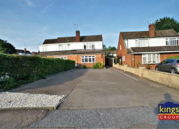 Thumbnail 3 bed semi-detached house for sale in Elm Close, Waltham Abbey