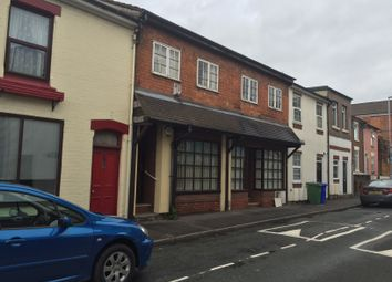 Thumbnail Retail premises to let in Marston Road, Stafford