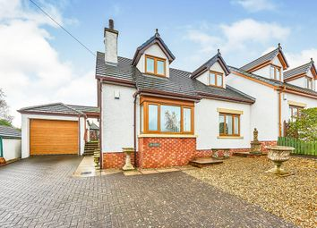 Thumbnail 3 bed semi-detached house for sale in Mealo Hill, Bolton Low Houses, Wigton, Cumbria