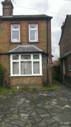 Thumbnail 2 bed shared accommodation to rent in Lower Court Road, Epsom, Surrey