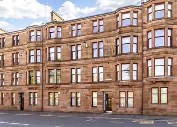 Thumbnail 1 bed flat for sale in 0/1, Holmlea Road, Glasgow, Lanarkshire