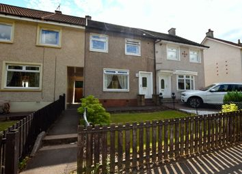 Thumbnail 2 bedroom terraced house for sale in Myrtle Road, Uddingston, Glasgow