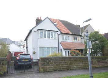 Thumbnail 5 bed semi-detached house for sale in Greenhill Road, Allerton, Liverpool